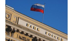 Banca nazionale russa