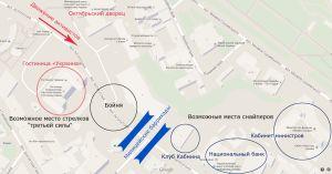 Centro di Kiev 20 febbraio 2014