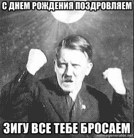 Hitler in pagina VK Purgin 16 gennaio 2014