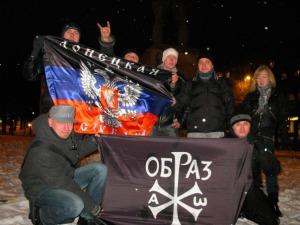 Immagine Russa e Repubblica Donetsk