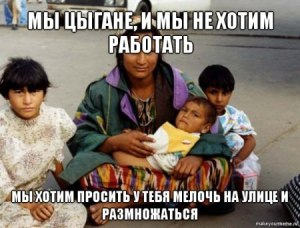 Repubblica Donbass manifesto antirom