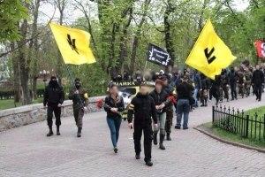 fascisti ucraini