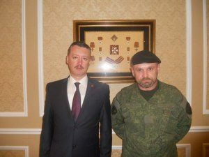 Strelkov Mozgovoy