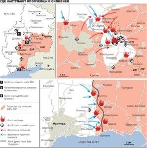 Donbass - Kommersant carta focolai al 150210