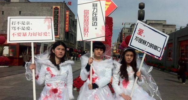 china feminists