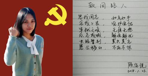 GuJiayue