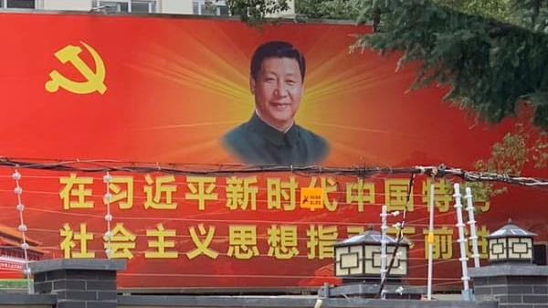 Xi as Mao