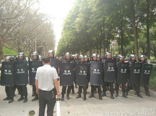 China police workers