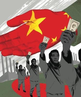 Cina Dollars